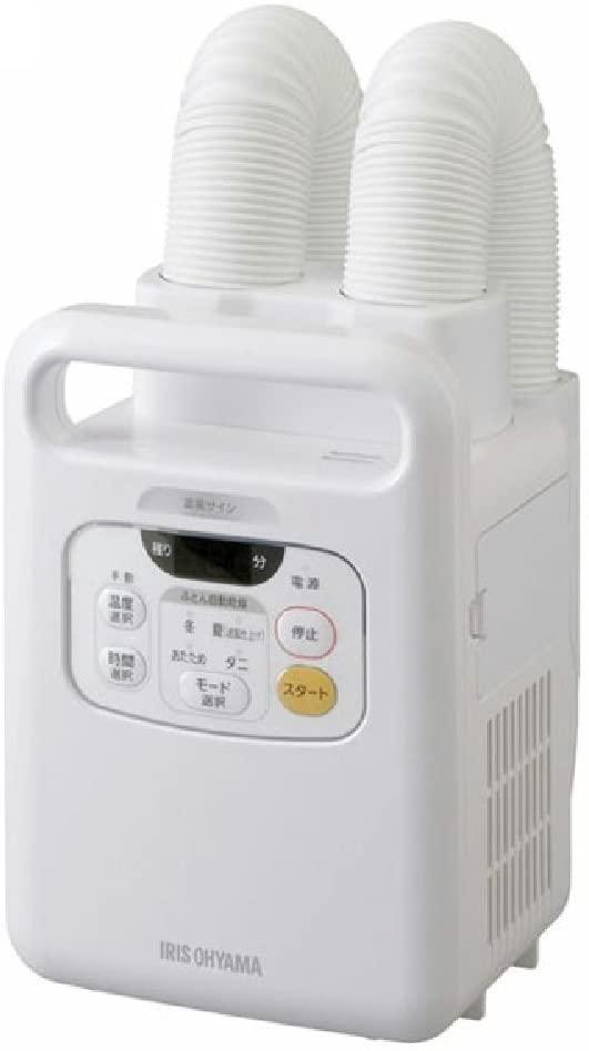 IRIS OHYAMA(アイリスオーヤマ) ふとん乾燥機カラリエ ツインノズルタイプ FK-W1