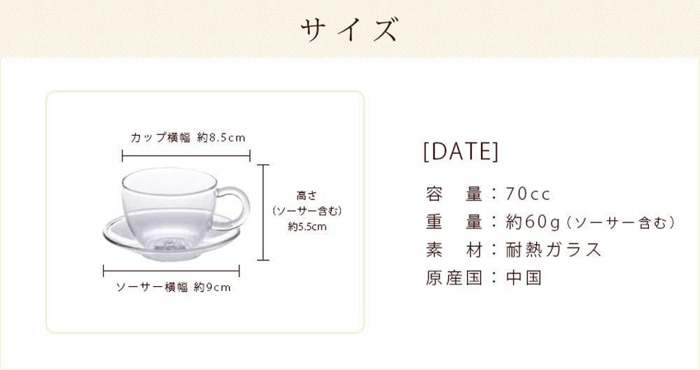RIMTAE(リムテー) デミタスカップ 70mlの商品画像4