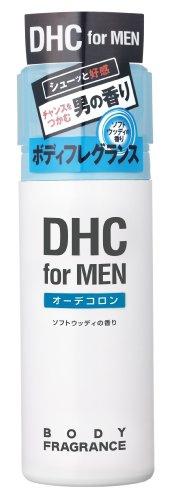 DHC(ディーエイチシー) for MEN ボディ フレグランス