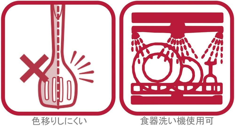 ingenio 菜ばし 30cm K21340の商品画像3