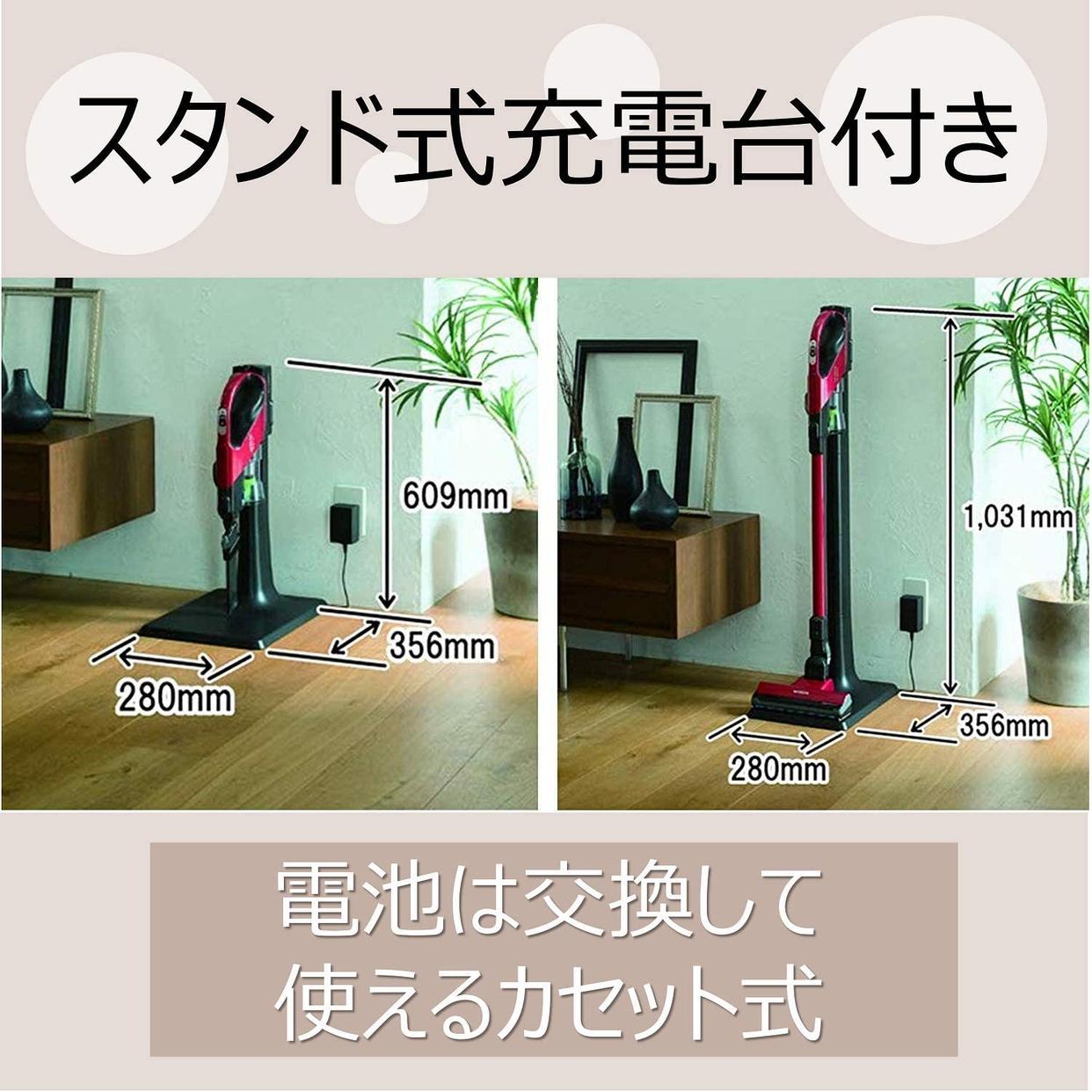 日立(HITACHI) パワーブーストサイクロン PV-BFH900の商品画像3