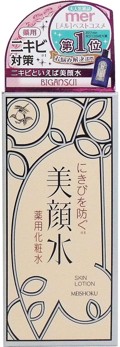 明色化粧品(メイショクケショウヒン)明色化粧品 美顔水 薬用化粧水の商品画像