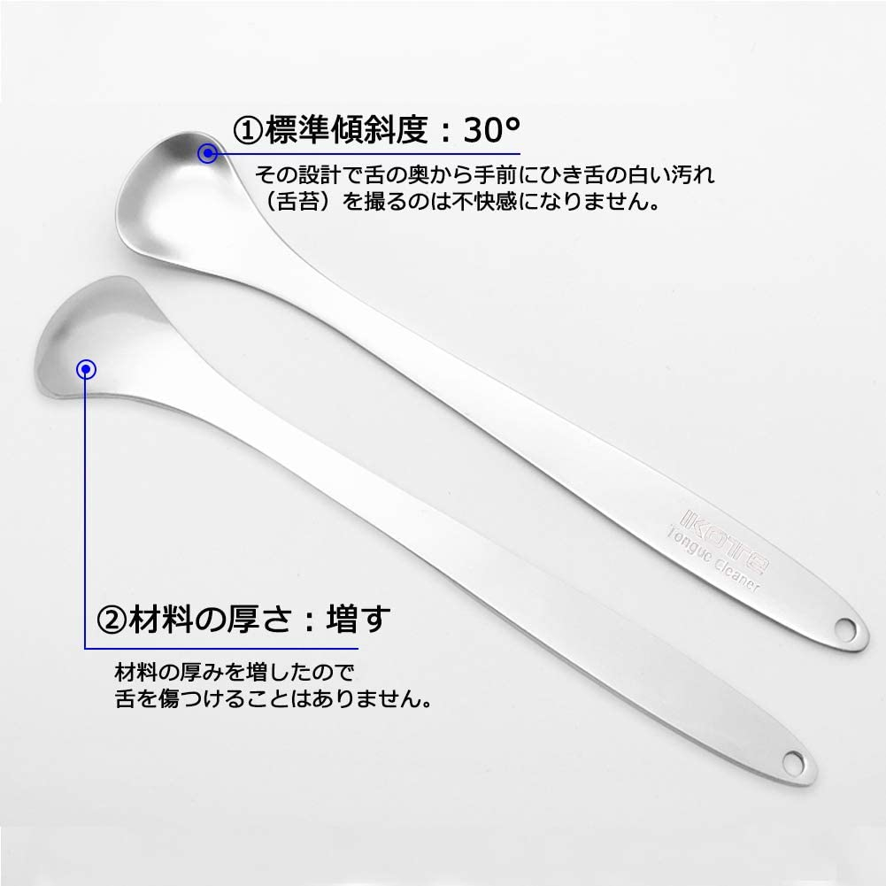 IKOTE(イコテ) 舌クリーナーの商品画像6