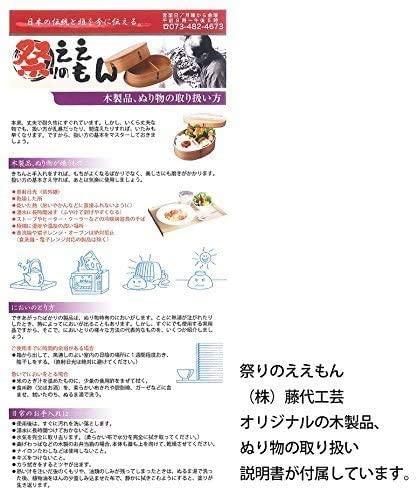 祭りのええもん(まつりのええもん)木製 羽反長角膳 45cmの商品画像8