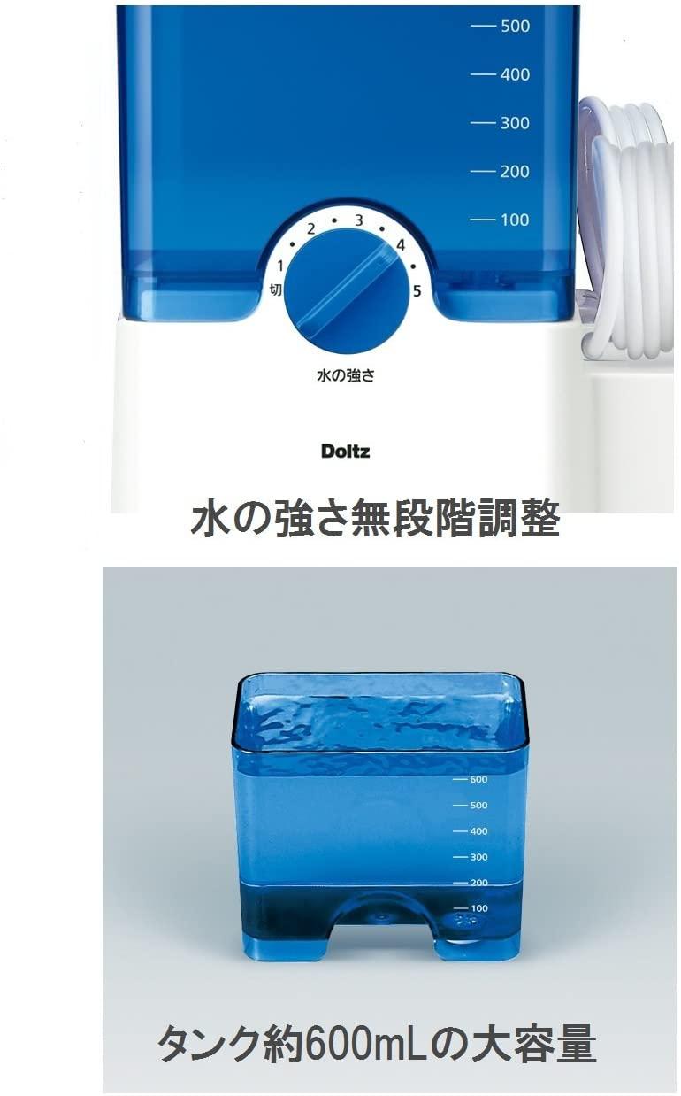 Panasonic(パナソニック) ジェットウォッシャー ドルツ EW-DJ61の商品画像3