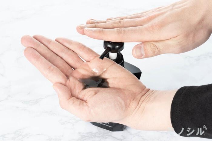 &GINO(アンドジーノ)頭皮ケア プレミアムブラックシャンプーの商品画像8