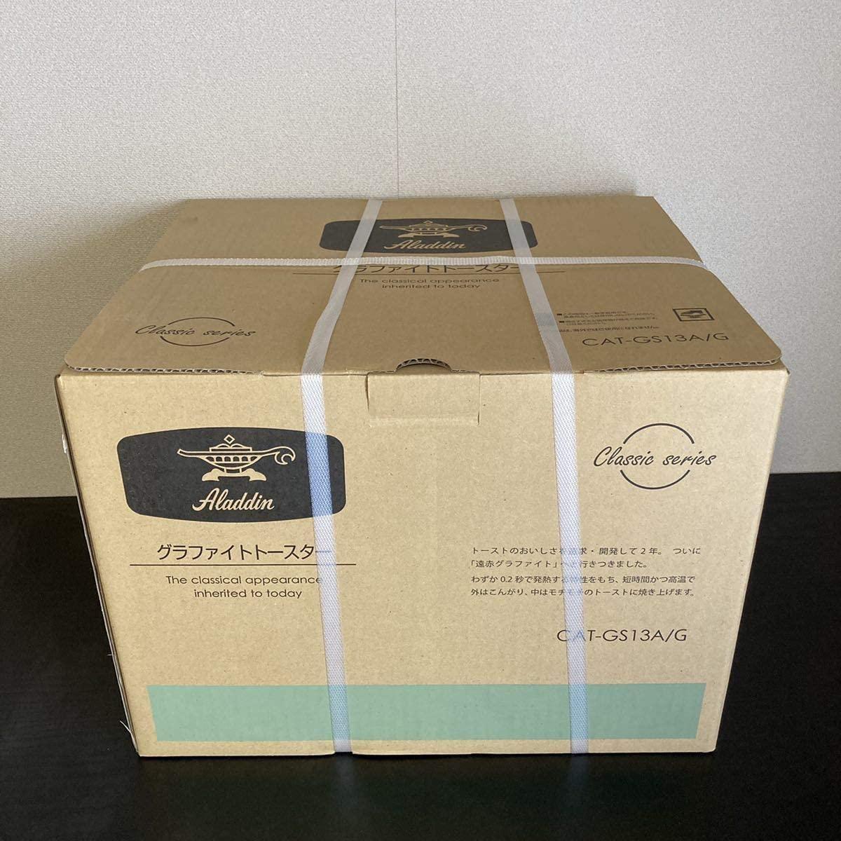 Aladdin(アラジン) グラファイトトースター(2枚焼き)CAT-GS13A/AET-GS13Nの商品画像