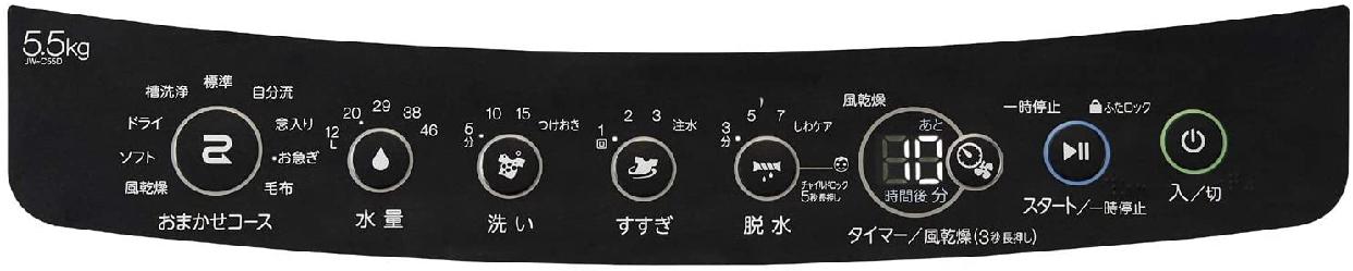 Haier(ハイアール) 全自動洗濯機 JW-C55Dの商品画像4