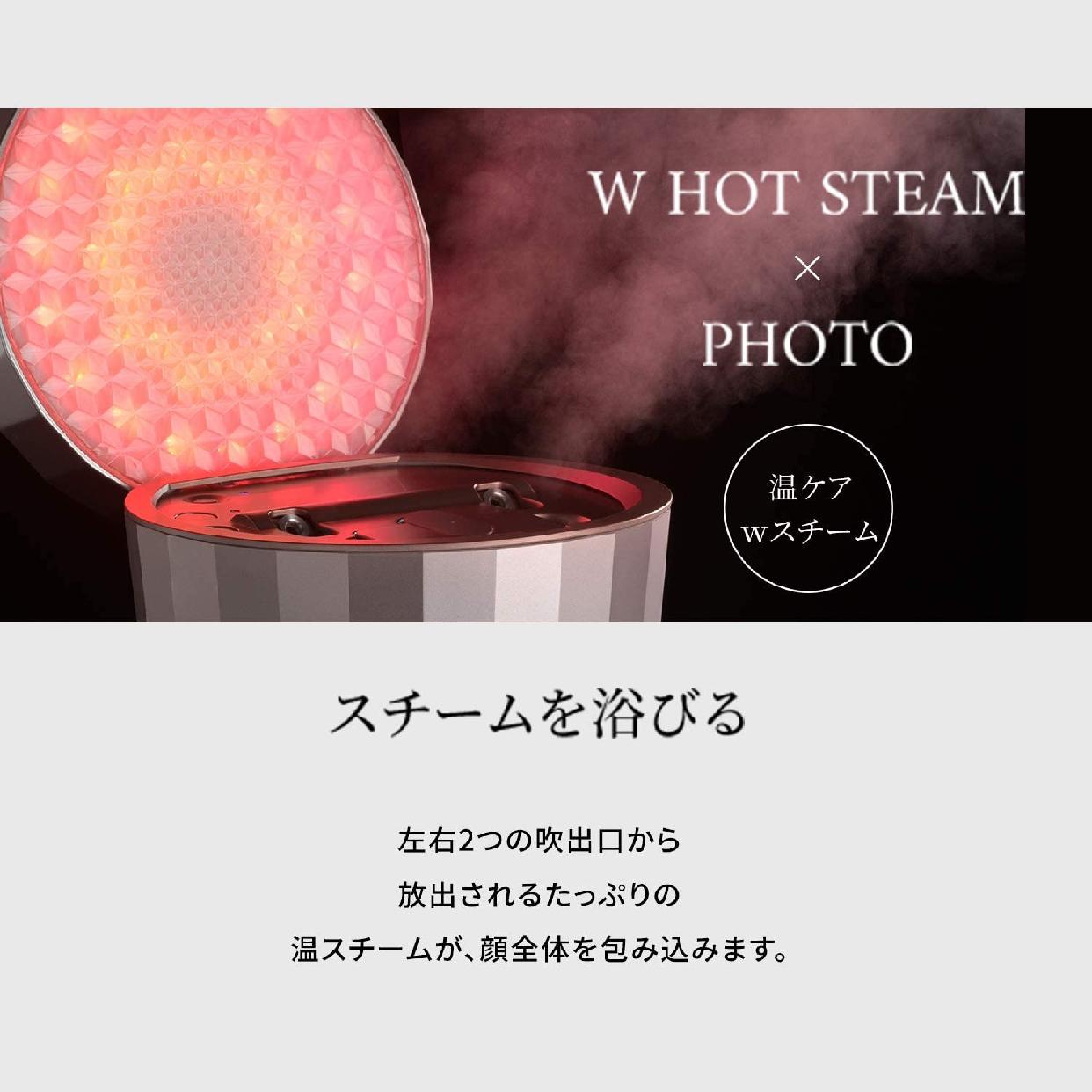 YA-MAN(ヤーマン) フォトスチーマーの商品画像5