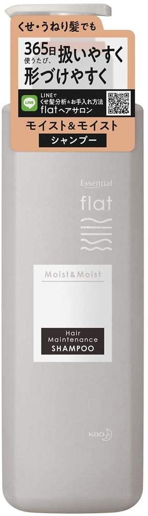 Essential flat(エッセンシャルフラット) モイスト&モイスト シャンプーの商品画像
