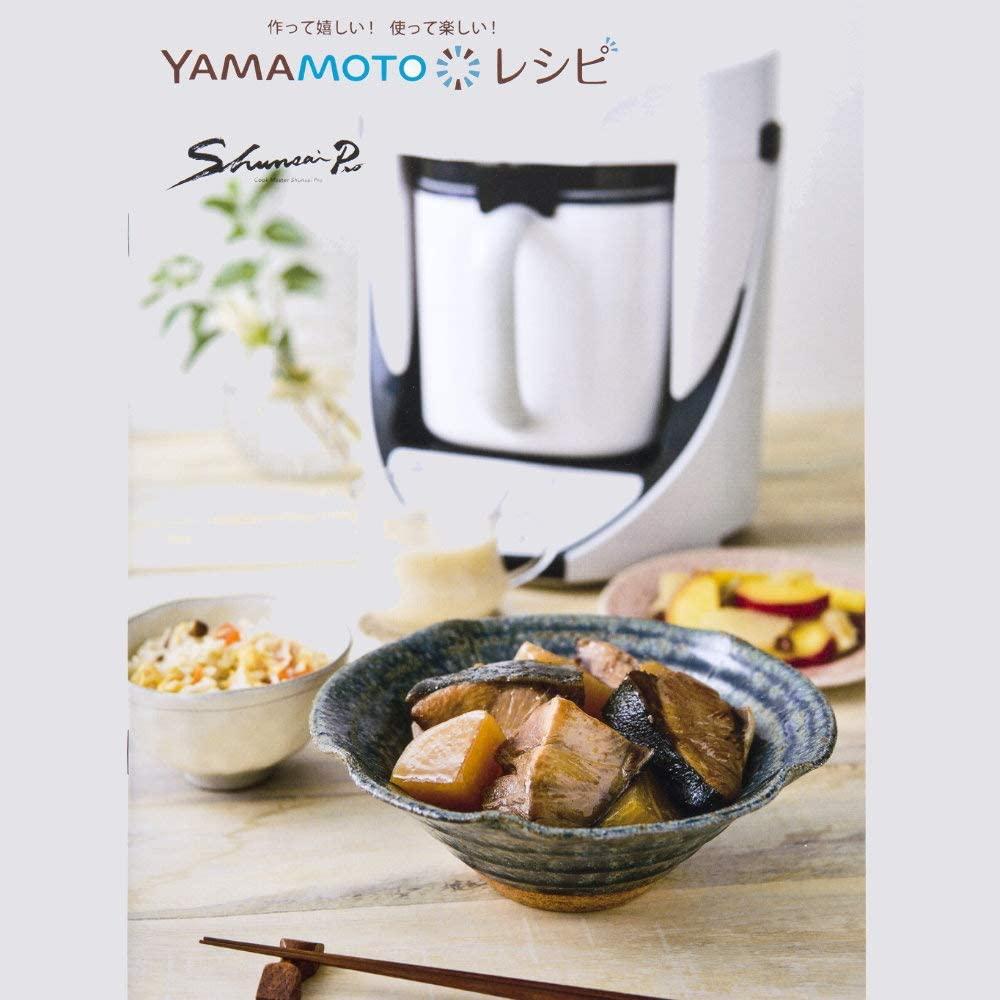 山本電気(YAMAMOTO) クックマスター 旬彩Pro YE-CM17Bの商品画像