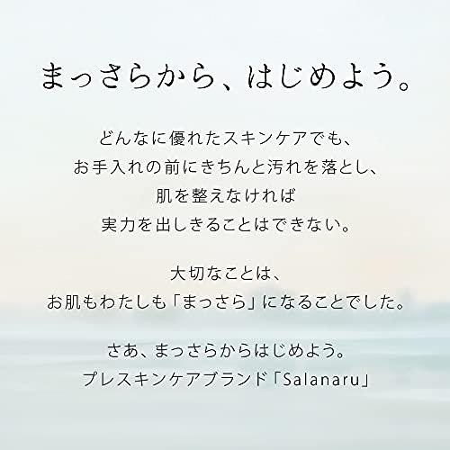 Salanaru(サラナル) ピュアクレンジングジェル クリアの商品画像8