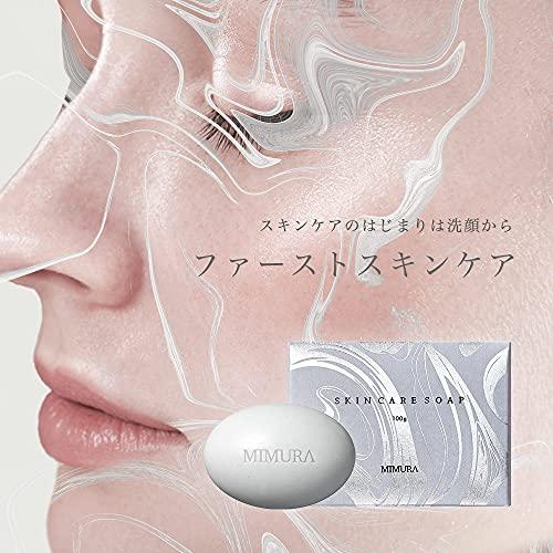 MIMURA(ミムラ) スキンケアソープの商品画像8