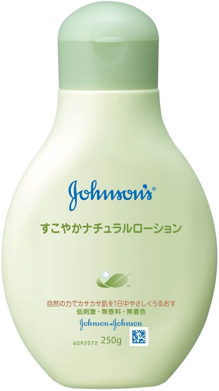 ジョンソンベビー すこやかナチュラルローションの商品画像3