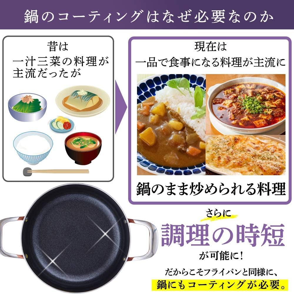 IRIS OHYAMA(アイリスオーヤマ) ダイヤモンドグレイス 両手鍋 24cm DG-P24の商品画像3