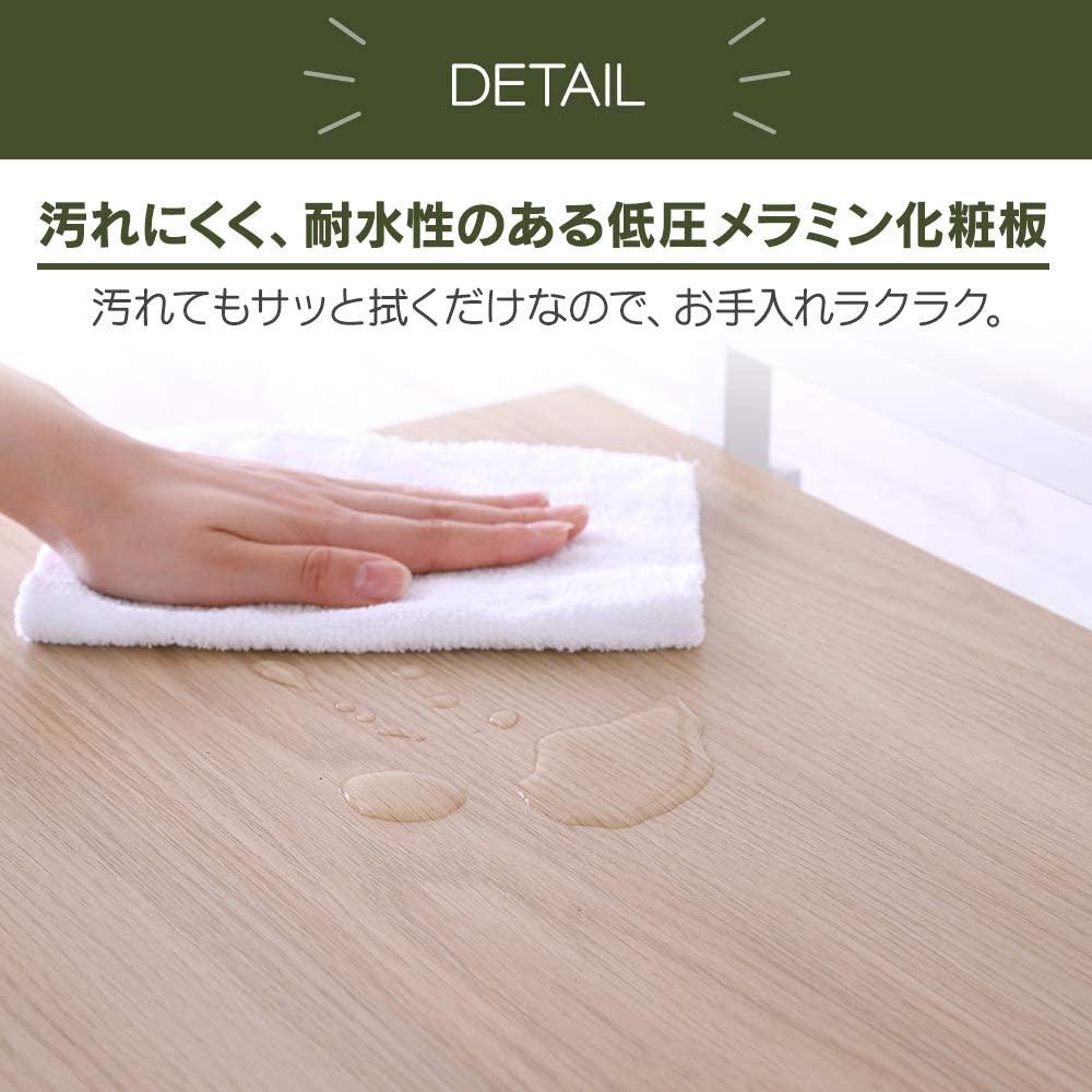 IRIS OHYAMA(アイリスオーヤマ)冷蔵庫上ラック ホワイト/ナチュラル RUR-480の商品画像2