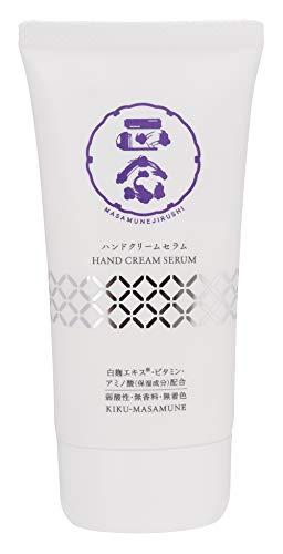 菊正宗(キクマサムネ) ハンドクリームセラムの商品画像