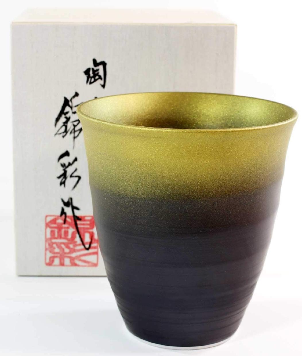 藤井錦彩窯(ふじいきんさい)窯変金彩焼酎カップの商品画像