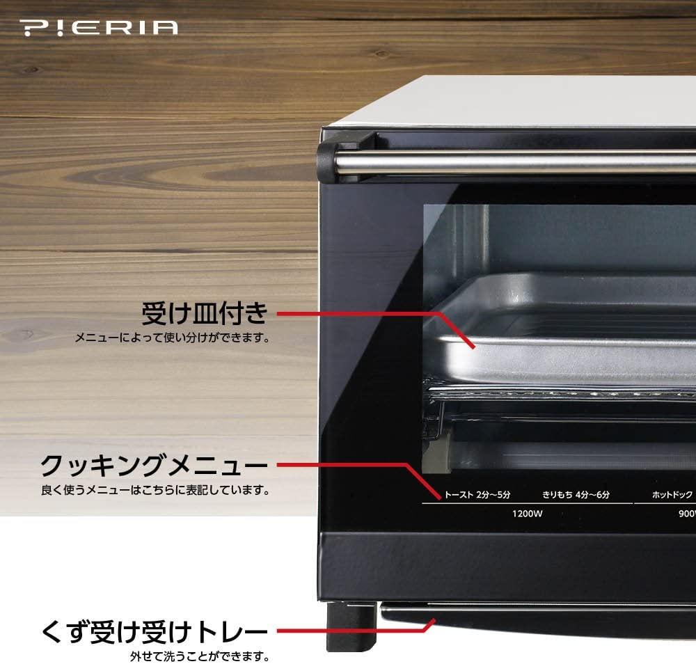 PIERA(ピエリア)ビッグオーブントースター DOT-1402の商品画像4