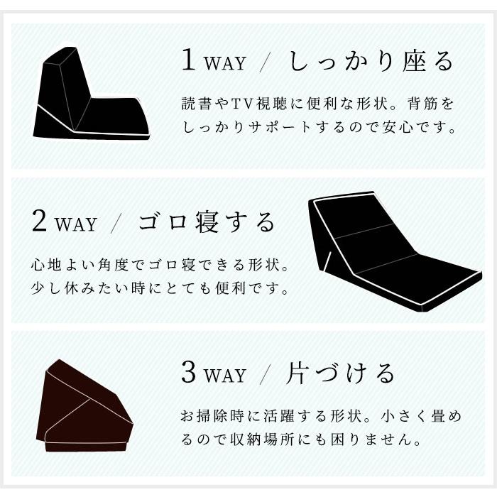 FUKUTOKU-SHOJI テレビ枕の商品画像6