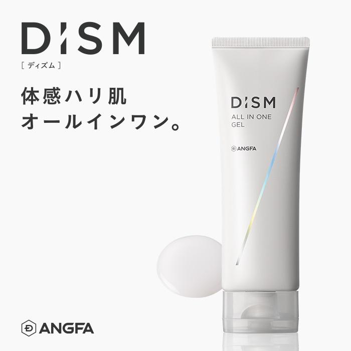 DISM(ディズム) オールインワンジェル