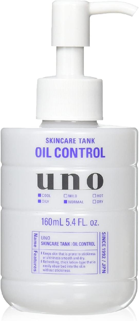 UNO(ウーノ)スキンケアタンク(さっぱり) メンズフェースケアの商品画像