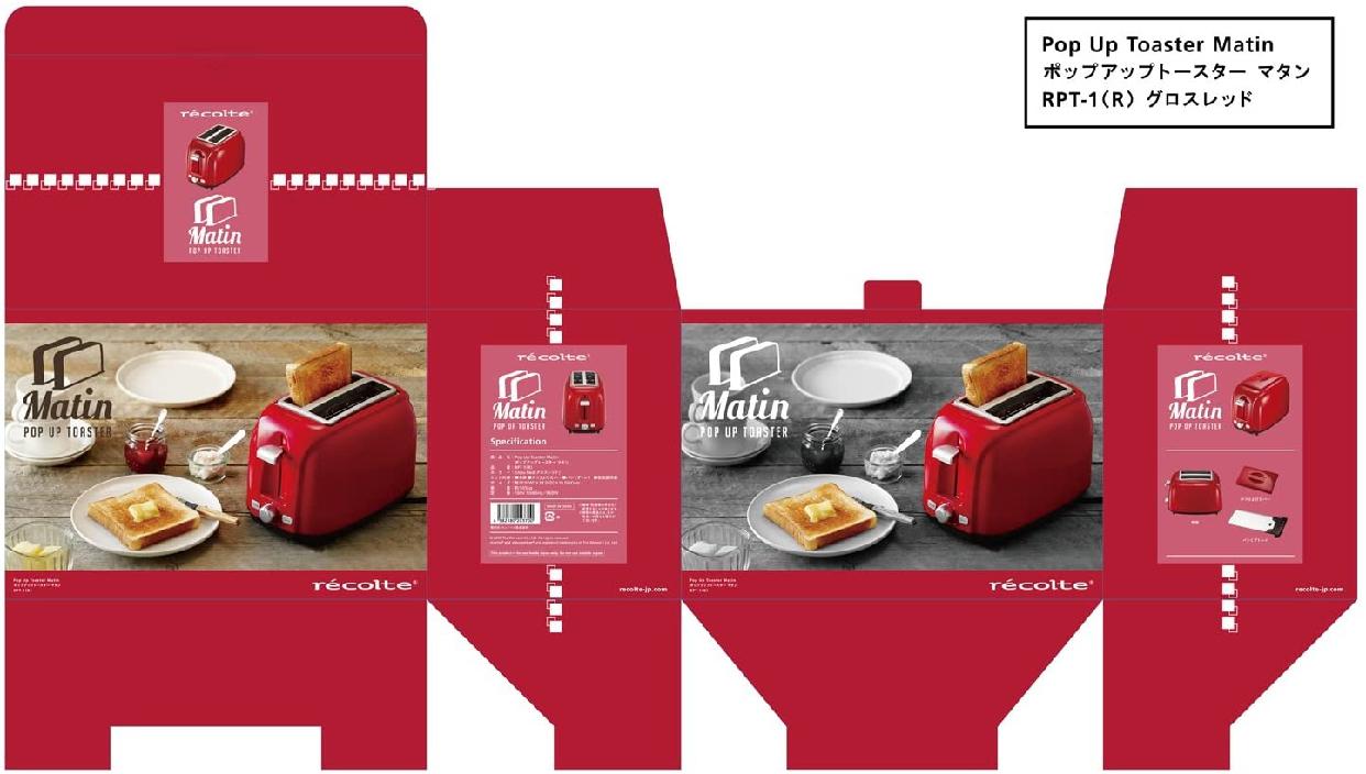récolte(レコルト) ポップアップトースター マタン RPT-1の商品画像8