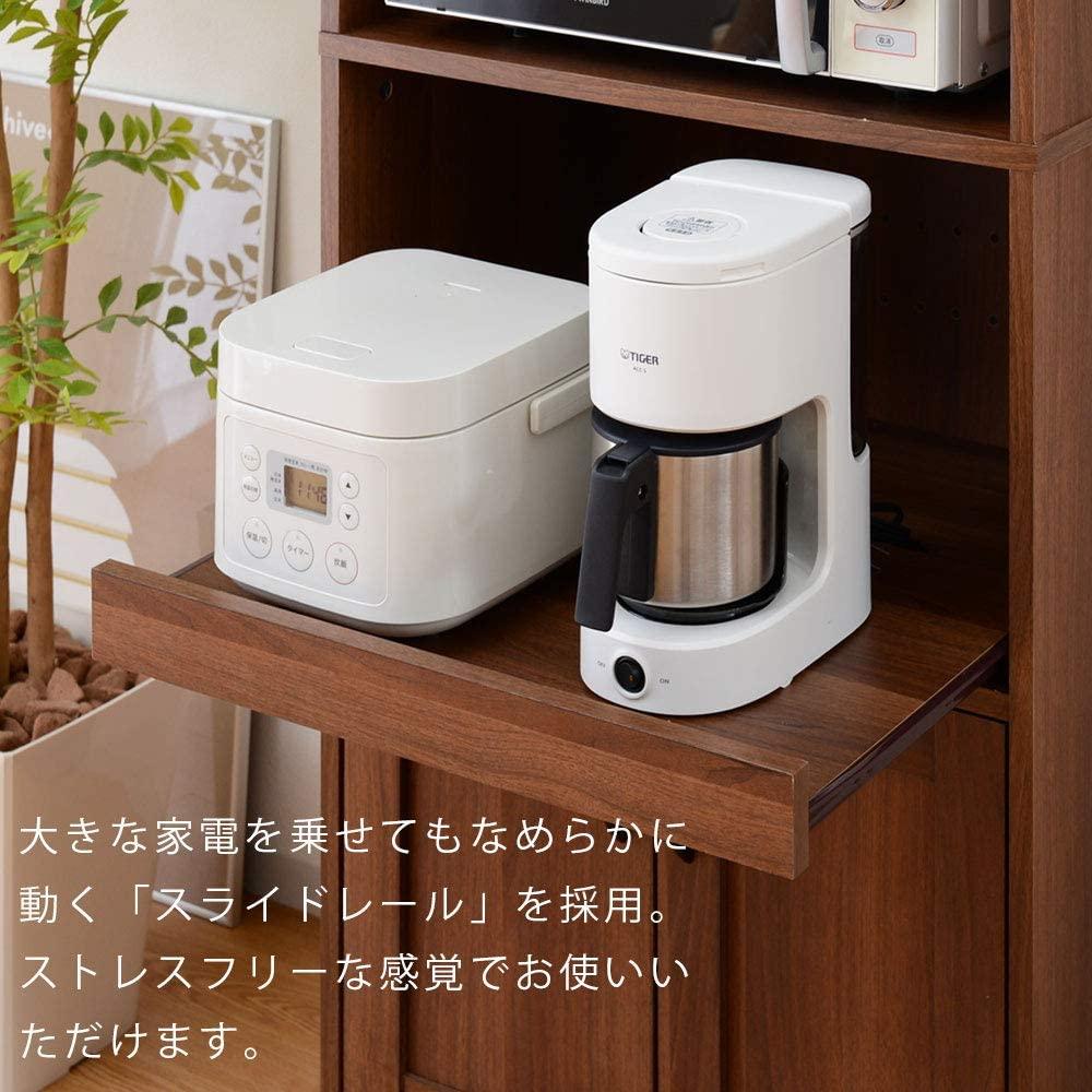 Natural Kitchen(ナチュラルキッチン)家電棚ハイタイプ ウォールナットの商品画像6