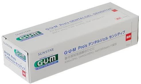 GUM(ガム) デンタルジェル センシティブの商品画像