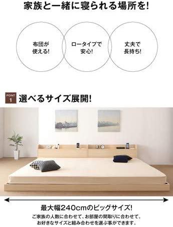 インテリアネットTAKANO 布団が使えるデザインローベッド アイリー マットレス付きの商品画像2