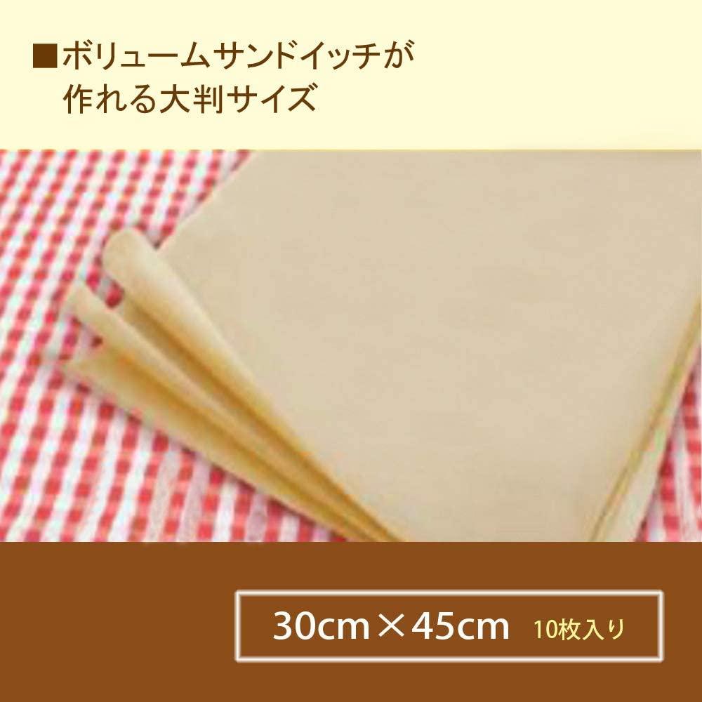 Artnap(アートナップ) ペーパーナプキン ブラウンの商品画像2