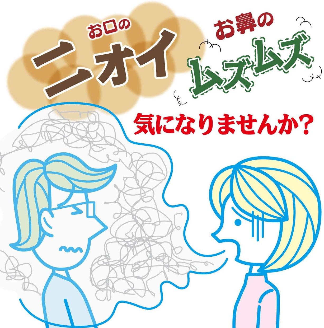 山本漢方製薬 白刀豆茶100%の商品画像6
