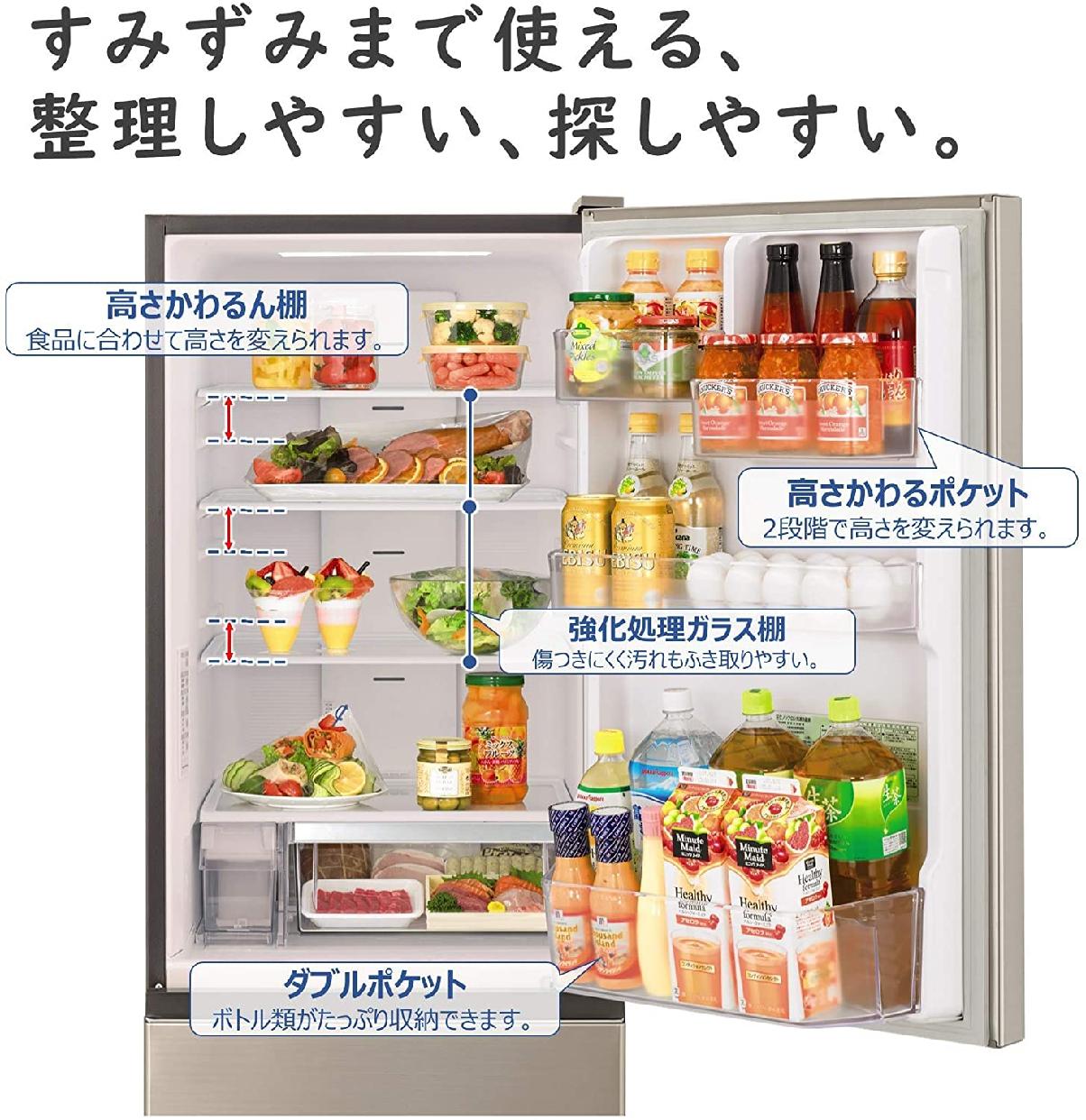 日立(ひたち)片開き3ドア Vタイプ/まんなか野菜 R-V32KVの商品画像5