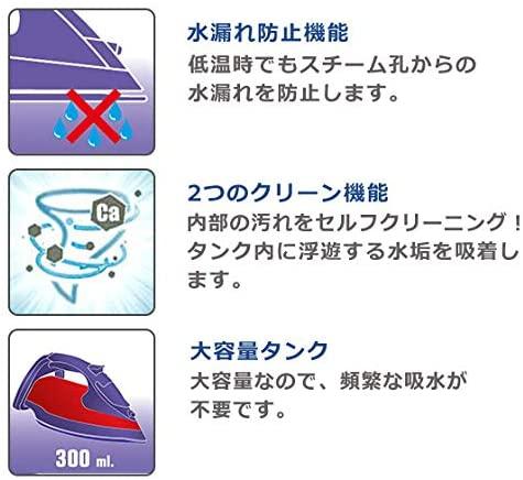 T-fal(ティファール) ターボプロ FV5604J0の商品画像5