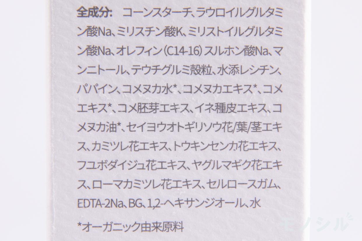米一途(comeitto) 洗う米ぬかパウダーの商品画像3 商品パッケージの成分表