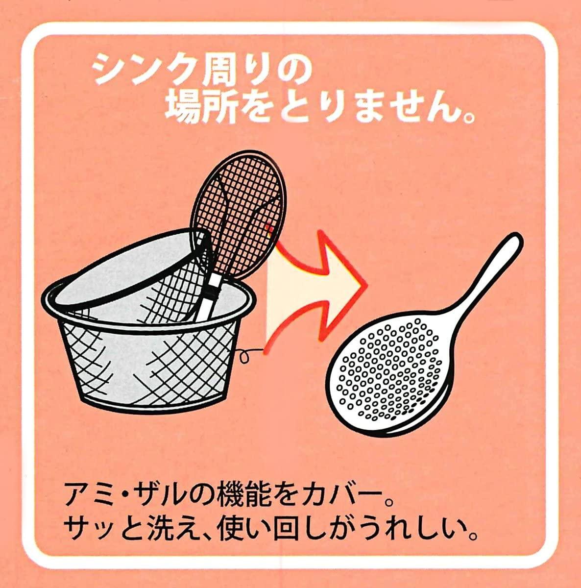 ののじ 穴明きオタモの商品画像3