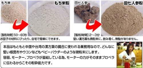 Rong Tsong Iron(ロングトソングアイロン) Newひきっ粉® 300cc(PRSF-300cc) シルバーの商品画像3