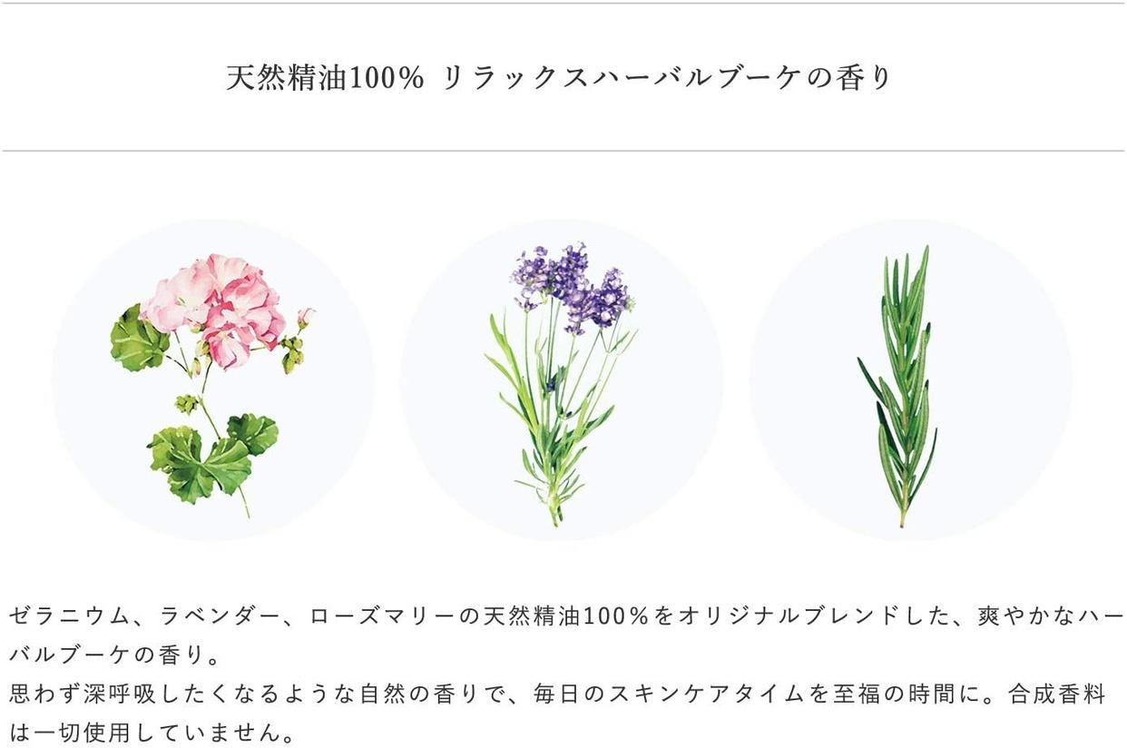 do natural(ドゥーナチュラル) コンフォート UV ミルクの商品画像6