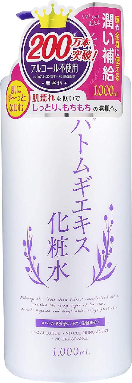 Platinum Label(プラチナレーベル)ハトムギ化粧水の商品画像5