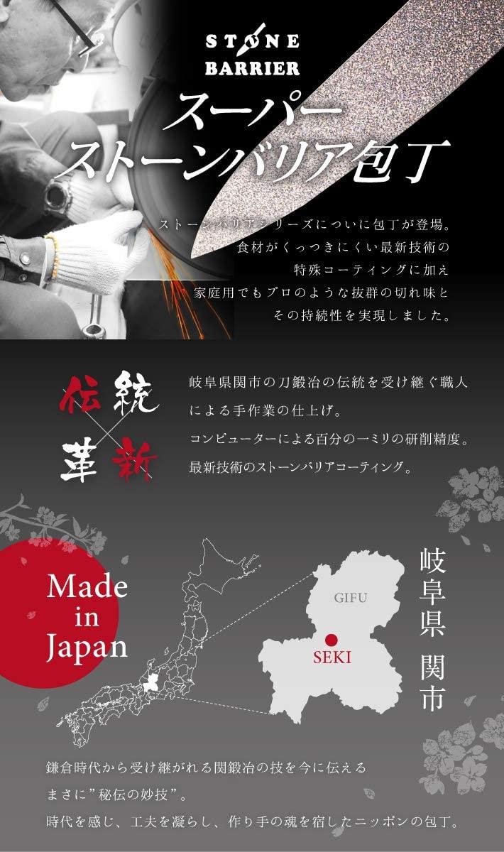 協和工業(kyowa) スーパーストーンバリア包丁三徳 SBST165の商品画像5