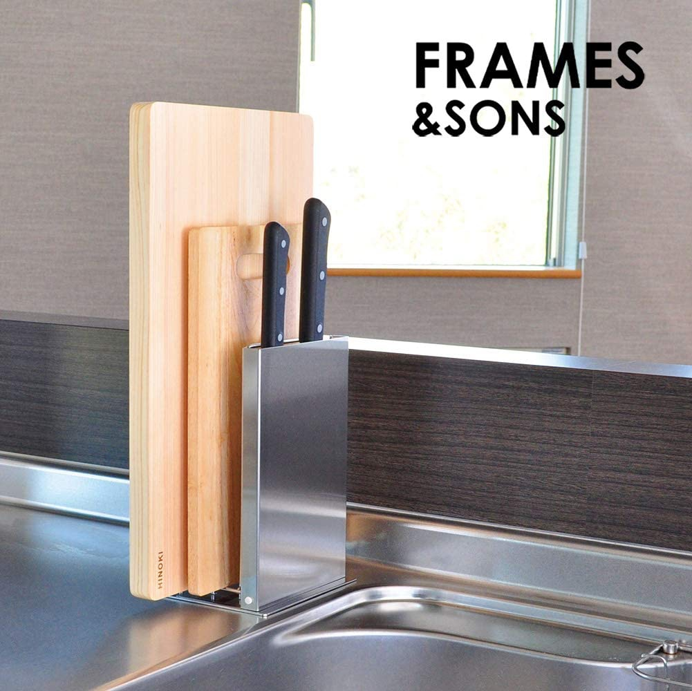 FRAMES&SONS(フレームズアンドサンズ) kakusu まな板&包丁スタンド UD11の商品画像2