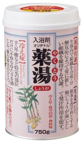 ORIGINAL(オリヂナル) 薬湯の商品画像