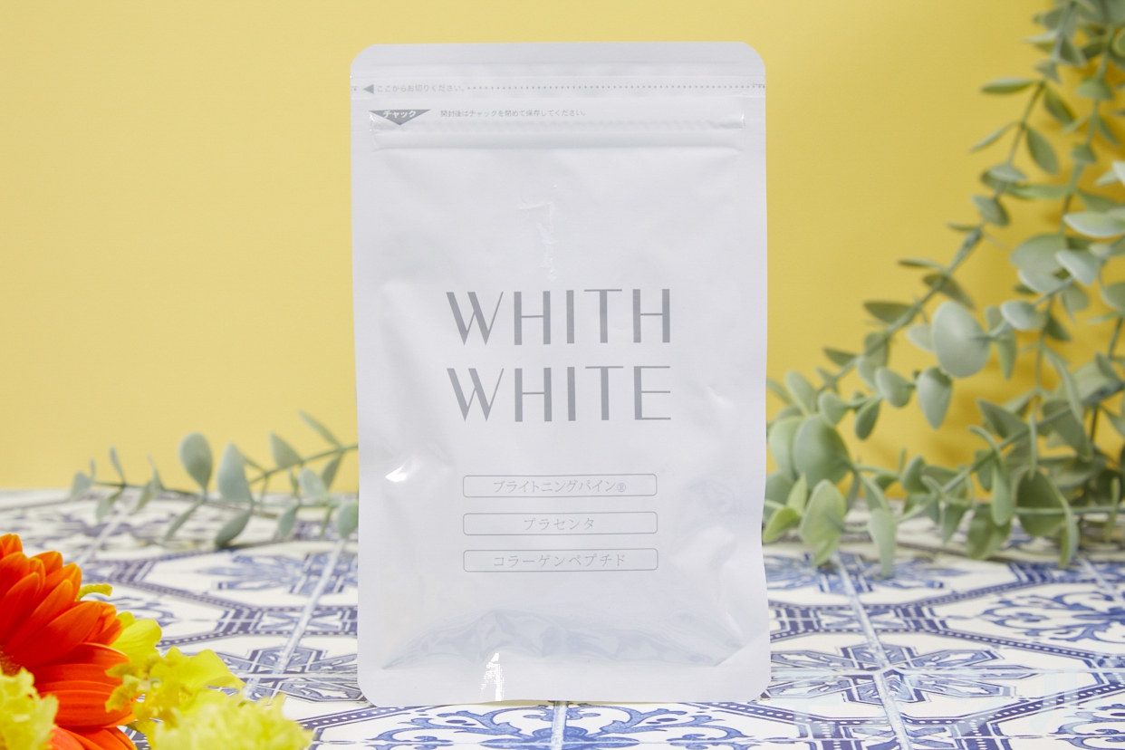 WHITH WHITE(フィスホワイト) 飲む日焼け止めの商品画像