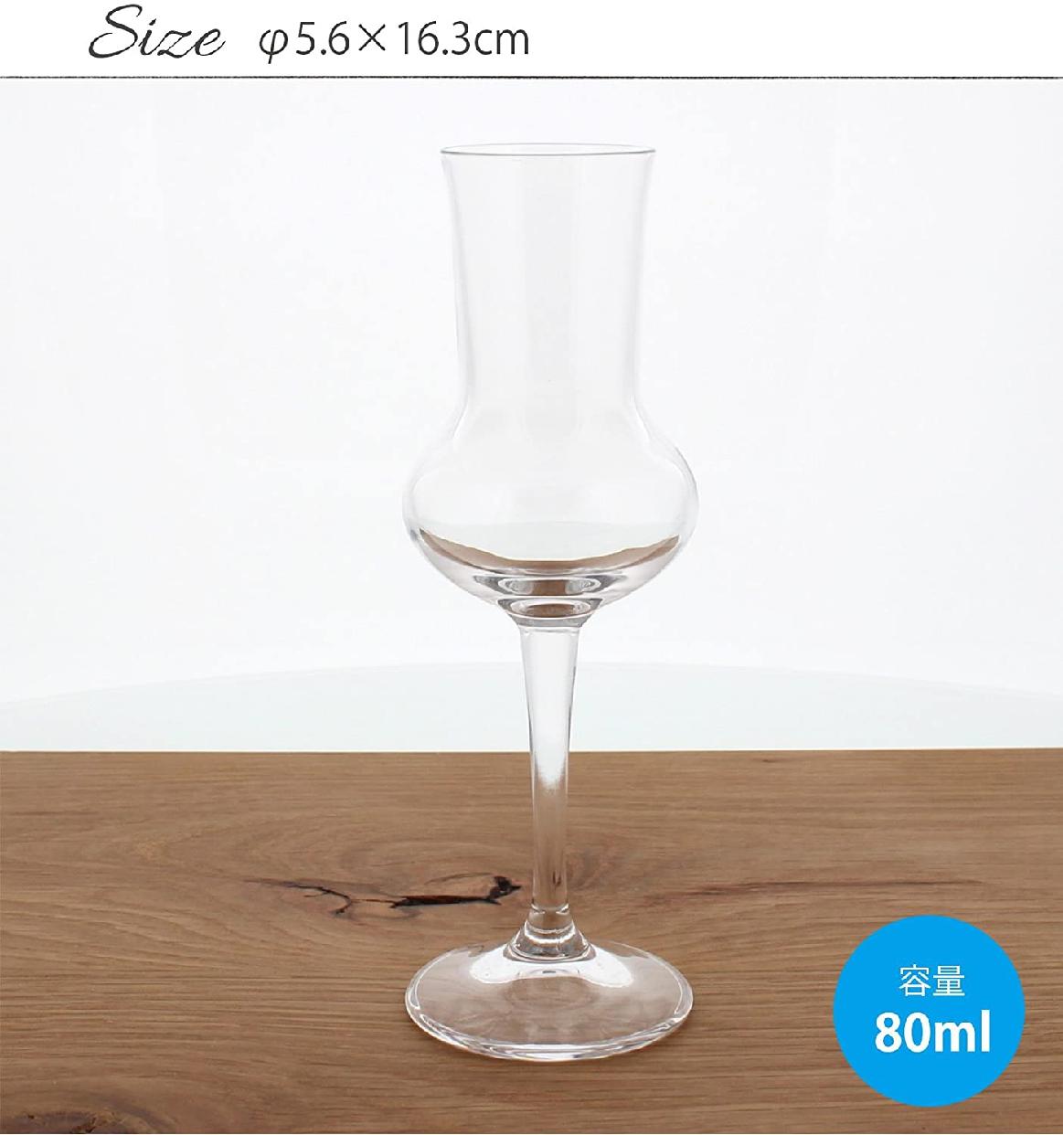 Blancheassocies(ブランシェアソシエ)リゼルバ グラッパ ワイングラス 80mlの商品画像3