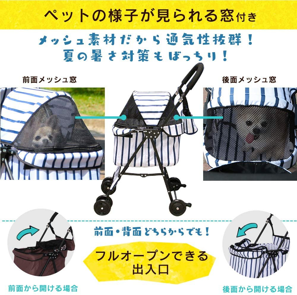 IRIS OHYAMA(アイリスオーヤマ) 折り畳みミニペットカートの商品画像3