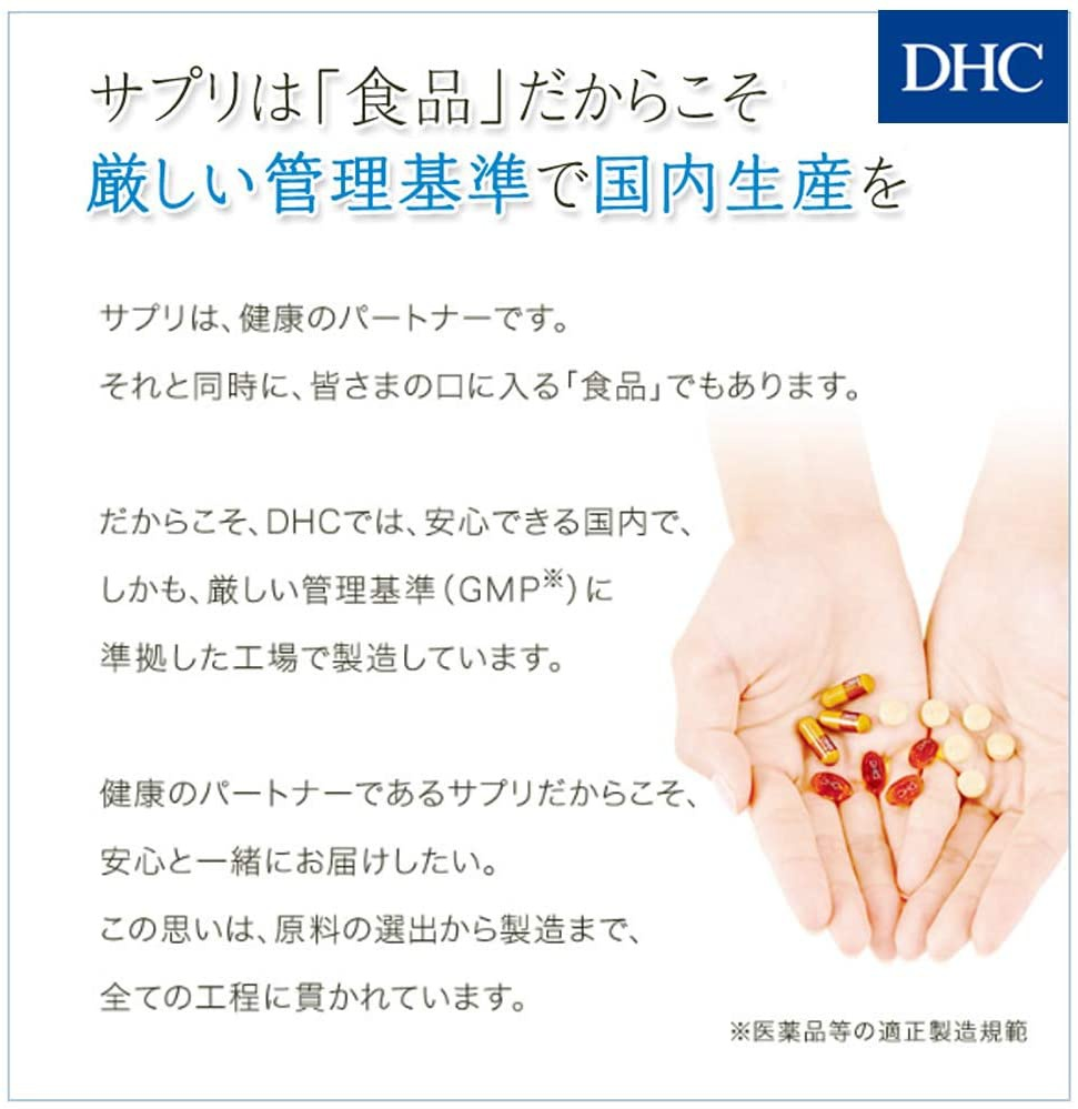 DHC(ディーエイチシー) 大豆イソフラボン 吸収型の商品画像6