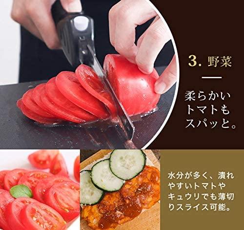 THANKO(サンコー)充電式コードレス電動肉&パン切り包丁「エレクトリックナイフ」 SECSKHKR ブラックの商品画像6
