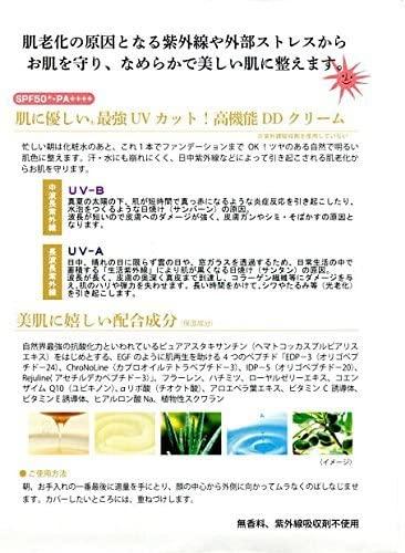 InterCosme(インターコスメ) チュルア ファンデイディフェンスUVクリームの商品画像2