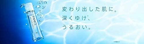 FANCL(ファンケル) モイストリファイン 化粧液 II しっとりの商品画像10