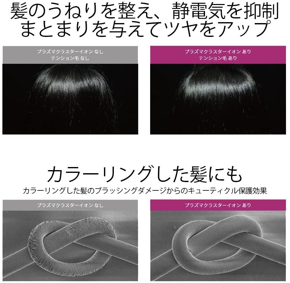 SHARP(シャープ) プラズマクラスターヘアスタイラー IB-CB56の商品画像4